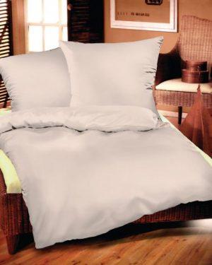 Jednofarebné obliečky bavlnený satén bežové 220x200