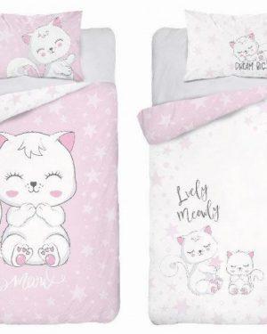 Bambusové posteľné obliečky do postieľky Mačička
